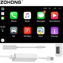 Беспроводной Smart Link Apple Внешний порт Carplay для андроид мультимедийный проигрыватель gps навигация USB Carplay палка с Android авто радио