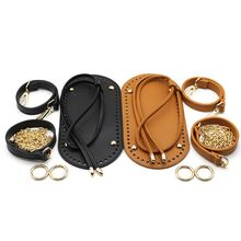 5Pieces/Set DIY Handmade Crochet Handbag Pouch Accessories Artificial Leather Shoulder Strap Chain Handle Bag Bottom