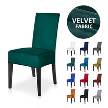 High Grade Velvet Dining Chair Cover Spandex Office Dining Room Chair Slipcover Chiavari Chair Case for Chairs Elastic Stretch(China)