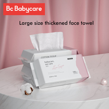 BC Babycare 100pcs Disposable Face Towel Remover Makeup Wipes Facial Skin Cleaning Care Wet Dry Dual-Purpose Soft Cotton Tissue