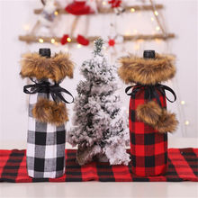 Christmas Plaid Simulation Wine Set Bow Hair Ball Red Wine Bottle Set Household Family Home Accessories Dropshipping New 2019(China)