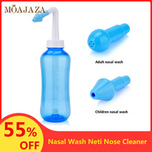 300mL lavage Nasal Neti Pot nez nettoyant Anti allergique rhinite sinuite Reliever lavage du nez dispositifs médicaux Spray pour le nez(China)