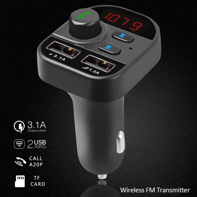 車の bluetooth キット fm トランスミッター車 MP3 ラジオアダプタ 2 usb 充電器 fm 変調器車のアクセサリー