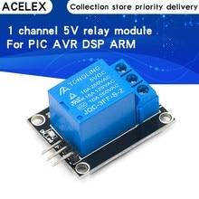 KY-019 5V jeden 1 przekaźnik kanału płyta modułu tarcza dla PIC AVR DSP ARM dla przekaźnika arduino