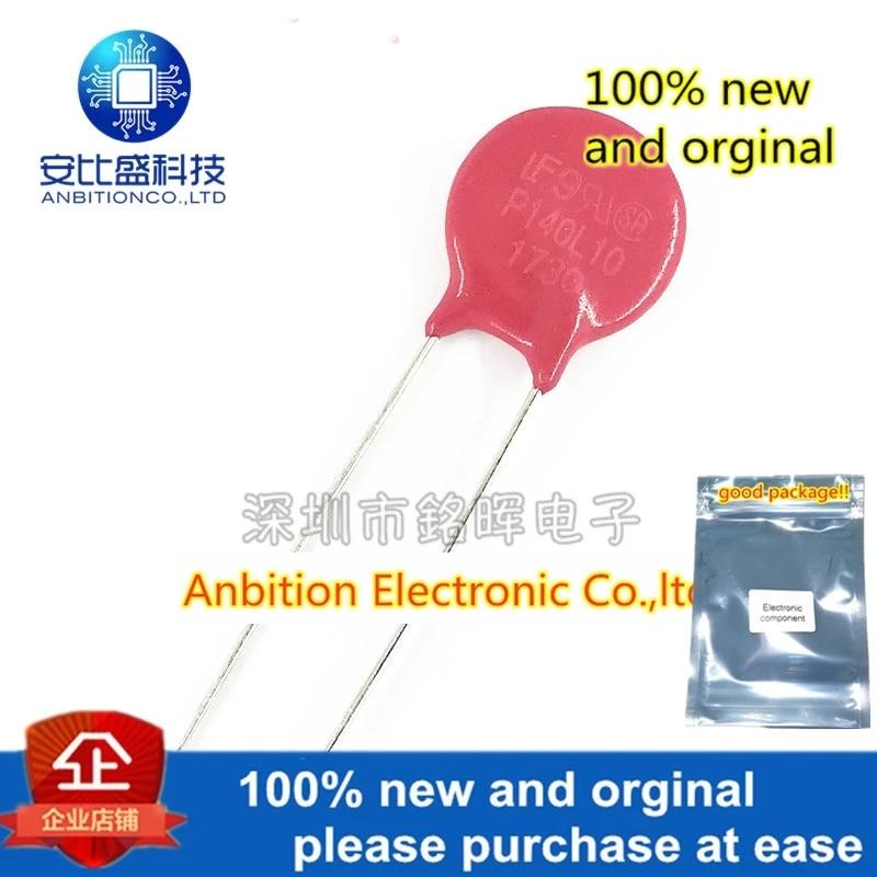 10pcs 100% New And Orginal Varistor V140LA10AP P140L10 140V 900pF 14MM Diameter In Stock