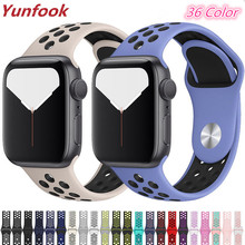 Silicone Sport Strap for Apple Watch Band 44 mm 40mm rubber watchband bracelet Nike+ Iwatch band 42mm 38mm apple watch 5 4 band цена и фото