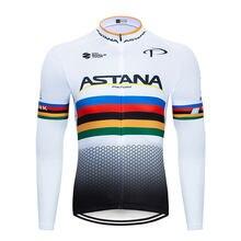 2020 astana pro manga longa superior camisa de ciclismo mtb bicicleta roupas wear outono roupas ciclismo dos homens