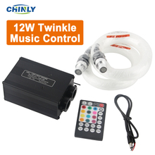 NEW 12W Twinkle Music Control Car Roof Light Sound Active LED Fiber Optic Light Optical Fiber Cable Starry Sky Lights 16w rgbw rf remote twinkle led fiber optic light kit for ceiling starry effect 335pcs fiber cable with shooting meteor machine