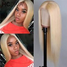 70cm Middle Part Lace Wig Brazilian Straight Hair W
