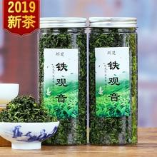 BJTG-2028 250g China Anxi Tieguanyin Tea Fresh 1275 Organic Oolong Tea for Weight Loss Health Care Beauty Green Food
