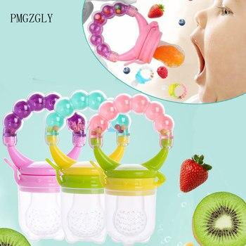 Novedoso mordedor para niños, alimentador de comida fresca, suministro seguro para alimentación de bebés, tetina, tetera, biberones, fuente de alimentación de bebé, tazas para maniquíes