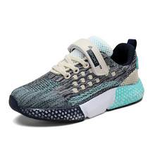 цены 2019 Spring Autumn Running Sports Shoes Kids Sneakers Net Breathable Leisure Boys Girls Light Shoes Student Sneakers BBX805