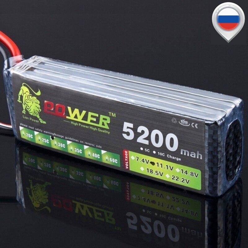 1Pcs 11.1V 1500mAh 2200mah 4200mah 5200mAh Lipo Battery For RC Drones Airplane Helicopter Boats Cars Toy Robots 3s 11.1v Battery