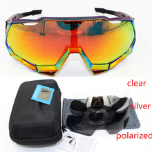 S2 Polarized Cycling SunGlasses Mountain Bike Goggles Sports