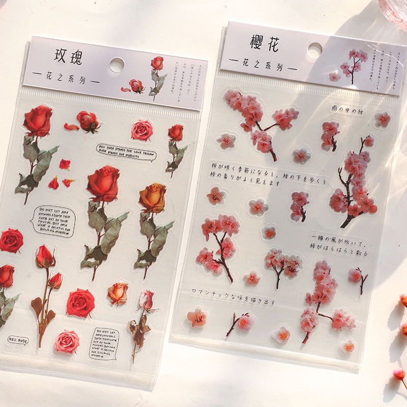 Journamm 12 Designs Natural Daisy Clover Japanese Words Stickers Transparent PET Material Flowers Leaves Plants Deco Stickers 3