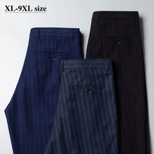 Мужские костюмные брюки больших размеров 7XL 8XL 9XL качественные свободные прямые повседневные брюки в полоску осенние классические деловые брюки 46 48