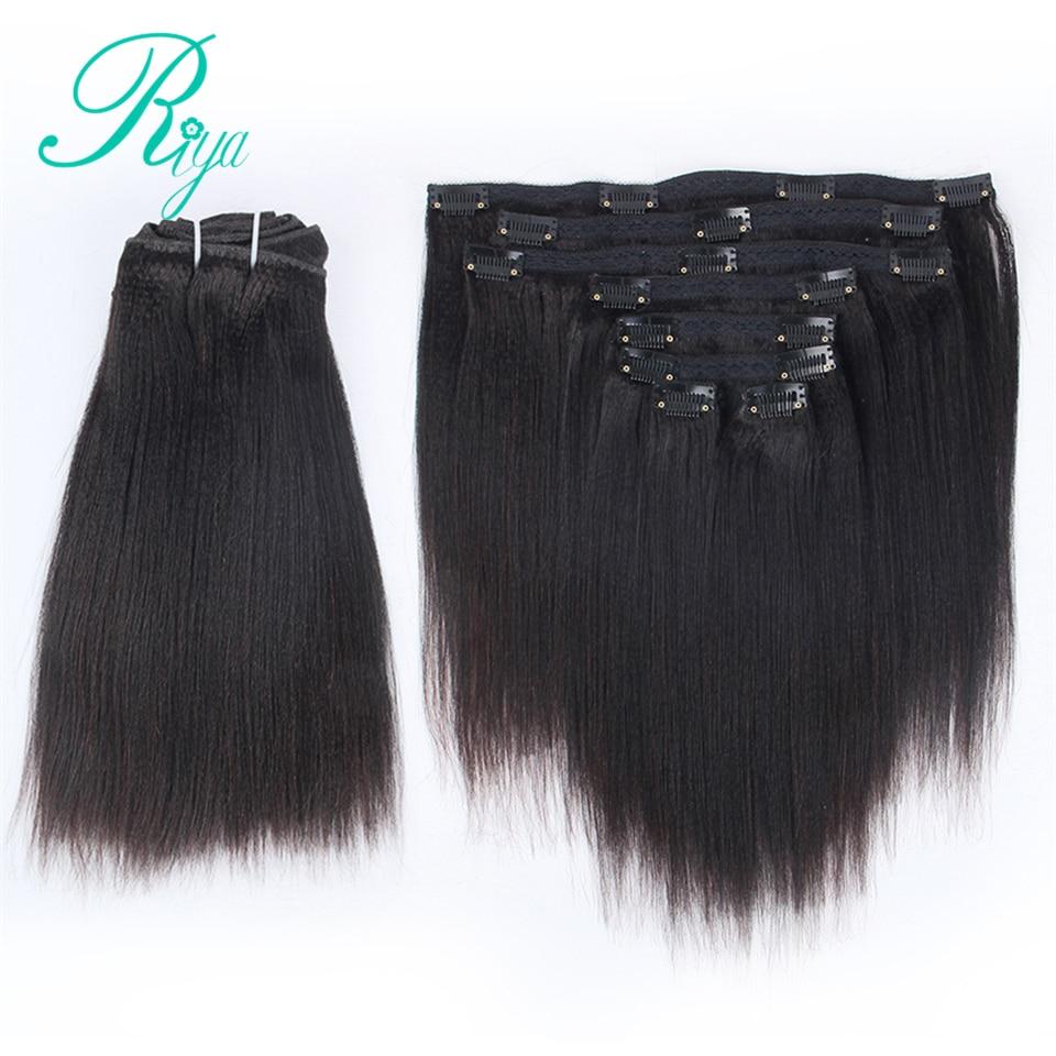 Prendedor de cabelo 100% humano para mulheres negras, extensão de cabelos lisos yaki 8 peças e 120g/set remy cabelo brasileiro,