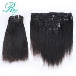 100% человеческие волосы на заколке для черных женщин, прямые удлинители Yaki, 8 шт. и 120 г/компл., бразильские волосы без повреждений