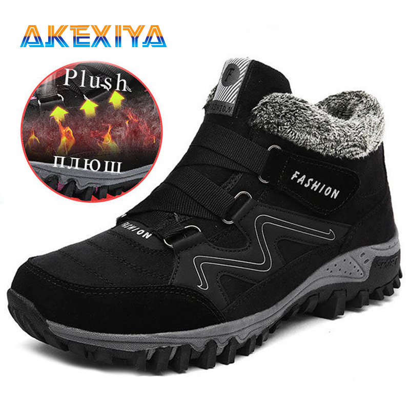 <font><b>Men's</b></font> Boots Classic <font><b>Winter</b></font> <font><b>Men</b></font> Snow Boots Plush Warm <font><b>Men</b></font> <font><b>Shoes</b></font> Outdoor Non-slip <font><b>Men</b></font> <font><b>Shoes</b></font> <font><b>Winter</b></font> Zapatos De Hombre 39-48 image