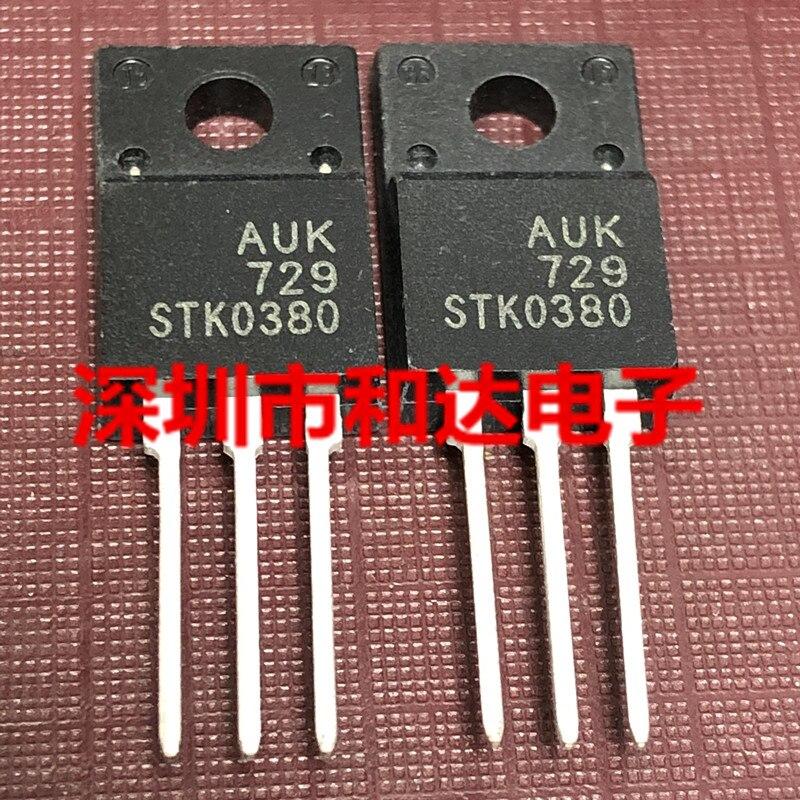 10 шт STK0380 STK0380F TO-220F 800V 3A