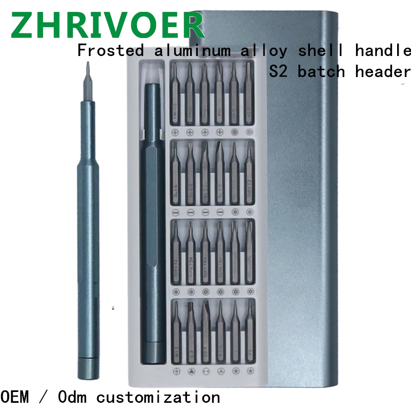 25 In One S2 Batch Head IPhone Watch And Clock Maintenance Multi Function Screwdriver Set Screwdriver