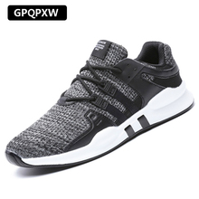 Sneakers Spring New Men's Sports Shoes Outdoor Breathable Large Size Low To Help Casual Shoes Non-slip Wear Tennis Men's Shoes