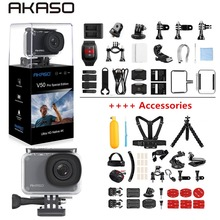 AKASO V50 Pro SE Access Fund Special Edition Action Camera Touch Screen 4K Waterproof WiFi Remote Control Sports