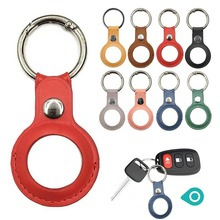 Anti-lost Locator Tracker Protector Cover With Keychain Anti-scratch Tracker Car Alarm Locator Tracker Silicone Protective Cover
