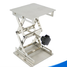 15*15CM stainless steel router lift high range 65-250MM router table insert plate workbench work bench work table router plate