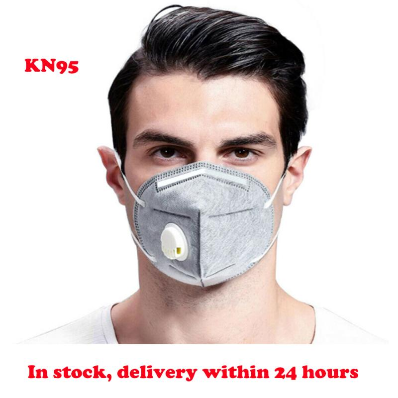Anti Pollution KN95 Mask PM2.5 Mouth Mask Dust Respirator Washable Reusable Masks Cotton Unisex N95 Mask Mouth Muffle In Stock