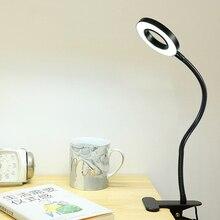 Zerouno Led book Lamp clip Reading Light USB Power black Flexible hose table Desk Headboard home study dimmable bright 5V ring