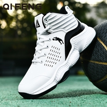Basket Shoes Sneakers Trainer High-Top Retro Summer Outdoor Male Autumn Breathable Men