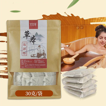 300G Detox Foot Spa Bath Massager Lose Weight Sweat Detoxation Insomnia Herbal Treatment Foot Soak Pack Wormwood Herb Foot Care with a controller simple use detox foot spa bath