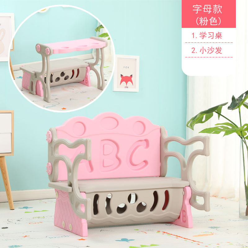 Children's Tables And Chairs Kindergarten Multifunctional Plastic Study Table Locker Removable Table And Chair Suit Writing Desk