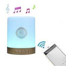 Muzułmanin Koran głośnik bezprzewodowy kolorowe diody LED lampka nocna głośnik Koran głośnik Koran Koran Islam muzułmanin Stereo odtwarzacz MP3