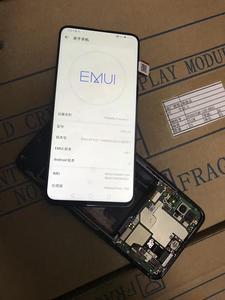 Image 5 - الأصلي أسود 6.59 بوصة لهواوي P الذكية Z STK LX1 LCD عرض تعمل باللمس محول الأرقام الجمعية أجزاء + أدوات + الأشرطة مزدوجة + إطار