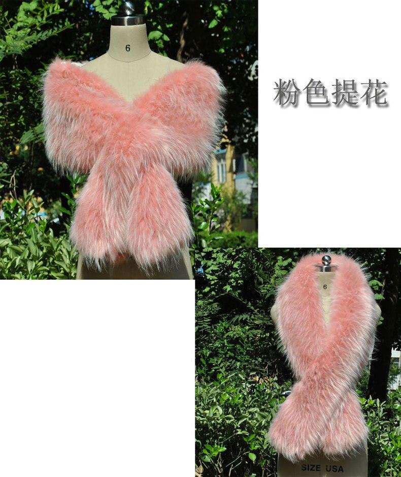 Châle coloré nouveau type renard-comme fourrure châle fourrure-comme cou écharpe de mariée en porte-à-faux robe de soirée cape cadeau spécial - 4