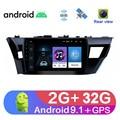 Автомагнитола 2DIN на Android 10, мультимедийный видеопроигрыватель 10,1 дюйма для Toyota Corolla 2013, 15, 16 дюймов, автомобильный стерео-навигатор, GPS, DVD