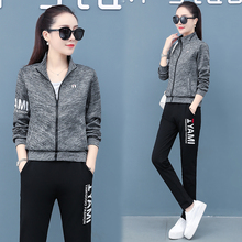 Casual sportswear suit female autumn and winter 2019 new fashion loose Korean version of the ocean sweater two-piece 2 piece set