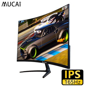MUCAI 24 inch curved PC monitor computer desktop 144Hz IPS screen 165Hz HD ultra thin gaming lcd display HDMI/DP