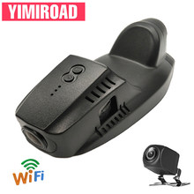 YIMIROAD FT05-D WIFI Car Dvr Camera For Ford Escape Kuga II Van DM2 2 C520 Low Edition 2013 To 2020 Y Dual Lens Video Recorders(China)