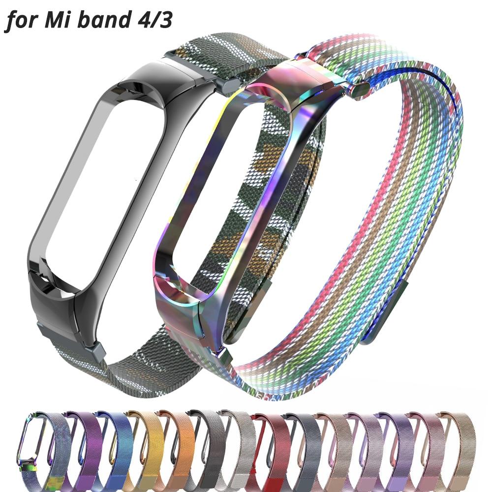 Milanese Bracelet For Xiaomi Mi Band 3 4 Sport Strap Watch Stainless Steel Wrist Strap For Mi Band 3 4 Bracelet Miband Wristband