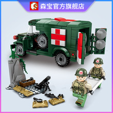 New 262pcs LeSET WW2 US Ambulance Army Toy Blocks Military Vehicles World War 2 Toys For Children