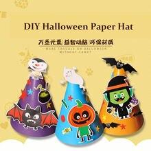 5 шт/лот diy Хэллоуин бумажная шляпа День Рождения вечерние