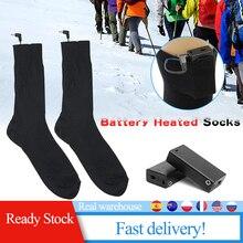 Теплые хлопковые носки с подогревом для мужчин и женщин чехол