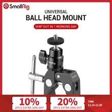 SmallRig DSLR Camera Super Clamp Holder w/ Ball Head Mount Hot Shoe Adapter For Gopro ,Camera Light , Monitor  Attachment   1124