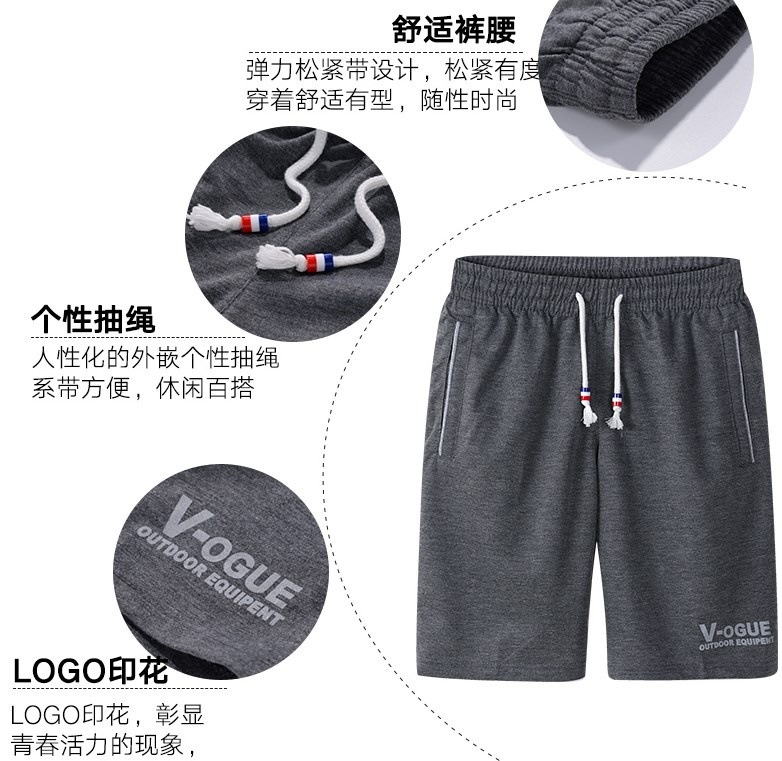 Boxers Shorts Large Casual Men's Outer Wear Man Summer Medium Waist Loose-Fit Middle-aged Thin Large Size Miscellaneous, Pants