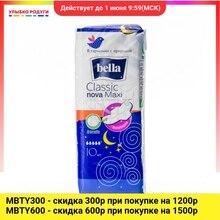 Женские прокладки Bella Classic Nova дышащие Maxi