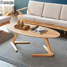 Современный овальный журнальный столик для гостиной мебель из