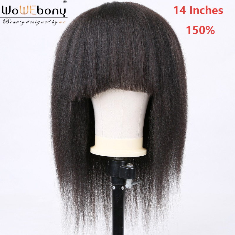 Kinky Straight Silk Base Human Hair Wigs With Bangs 1.75*2 Whorl Silk Top Wig Brazilian Remy Pre Plucked 150 250 Density Wig
